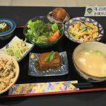 沖縄料理 花丁字